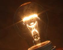 Lampi e lampadine