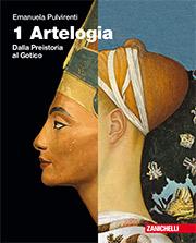 Artelogia