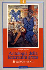 Antologia della letteratura greca