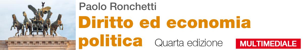 libro0 Ronchetti, Diritto ed economia politica. Quarta edizione