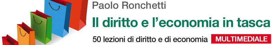 libro0 Ronchetti, Il diritto e l'economia in tasca