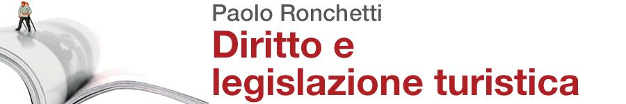 libro1 Paolo Ronchetti, Diritto e legislazione turistica