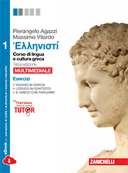 Hellenistì
