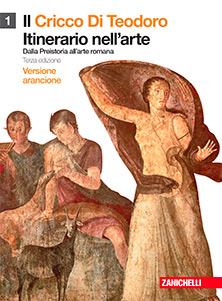 Il Cricco Di Teodoro - Itinerario nell'arte - Versione arancione