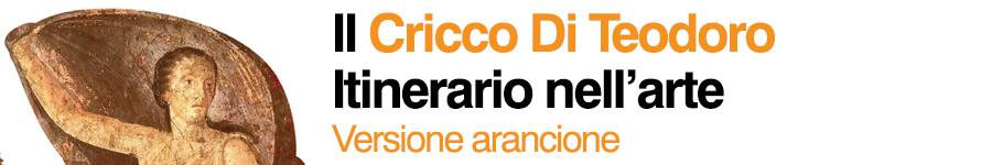 libro5 Giorgio Cricco, Francesco Paolo Di Teodoro, Il Cricco Di Teodoro. Itinerario nell'arte