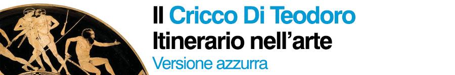 libro2 Giorgio Cricco, Francesco Paolo Di Teodoro, Il Cricco Di Teodoro. Itinerario nell'arte
