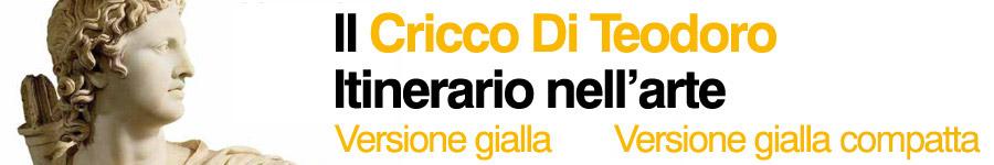 libro3 Giorgio Cricco, Francesco Paolo Di Teodoro, Il Cricco Di Teodoro. Itinerario nell'arte