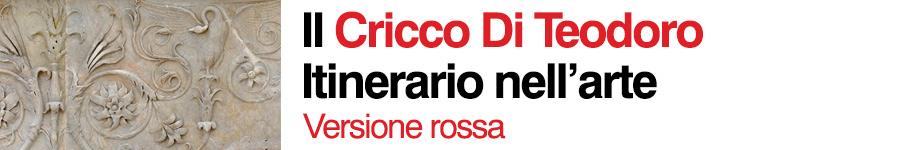 libro4 Giorgio Cricco, Francesco Paolo Di Teodoro, Il Cricco Di Teodoro. Itinerario nell'arte