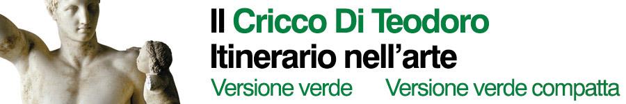 libro1 Giorgio Cricco, Francesco Paolo Di Teodoro, Il Cricco Di Teodoro. Itinerario nell'arte