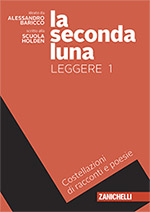 La seconda luna