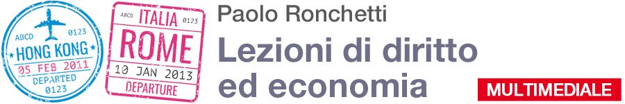 libro0 Ronchetti, Lezioni di diritto ed economia