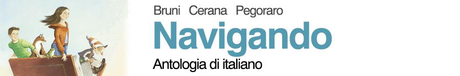 libro0 Bruni, Cerana, Pegoraro, Navigando