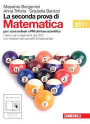 La seconda prova di matematica